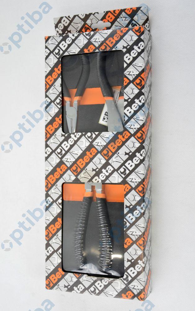 Zestaw 3 szczypiec 2450/M132 w miękkim wkładzie 024500132