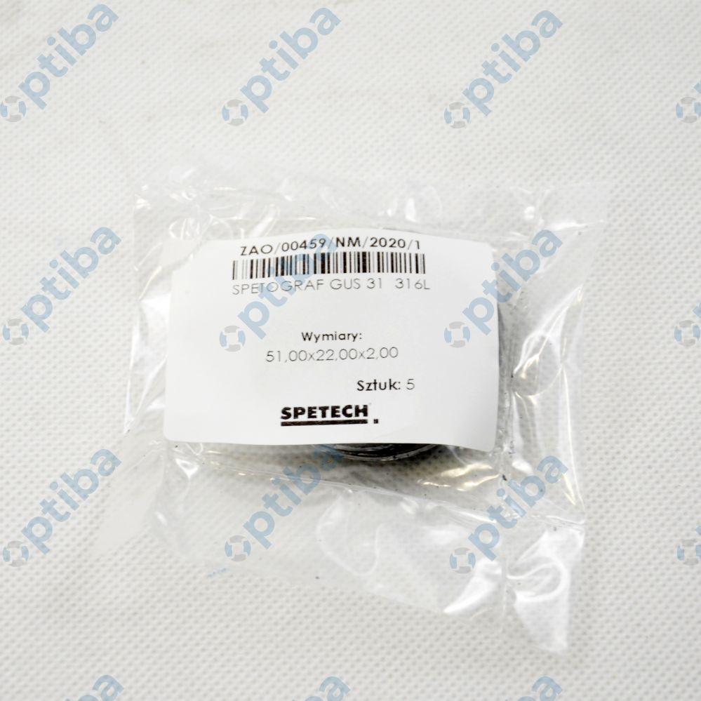 Uszczelka 51x22x2 GUS 31 PN 1.0 MPa,2mm