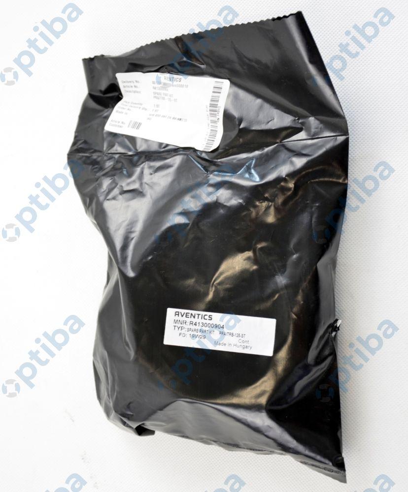 Zestaw naprawczy PRA/TRB-125-ST R413000904