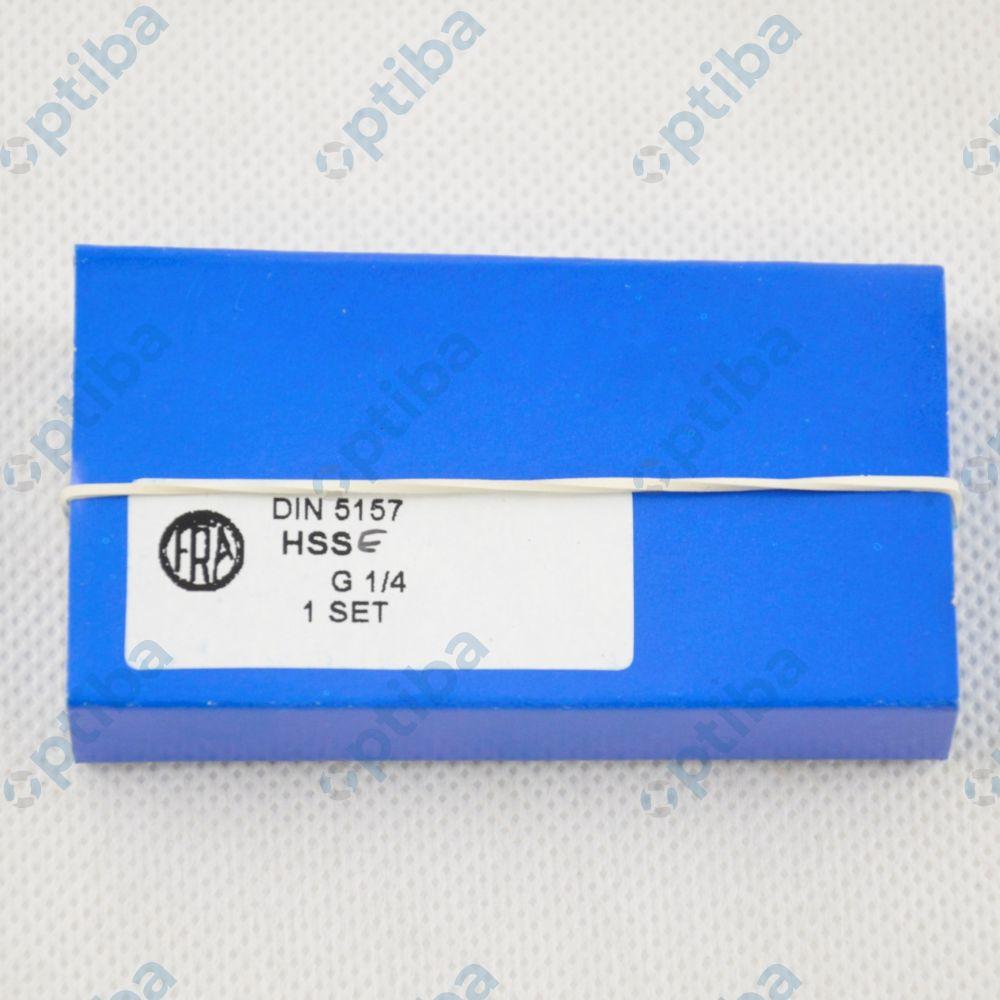 """Gwintownik ręczny G 1/4"""" DIN 5157/2 HSSE Fra"""