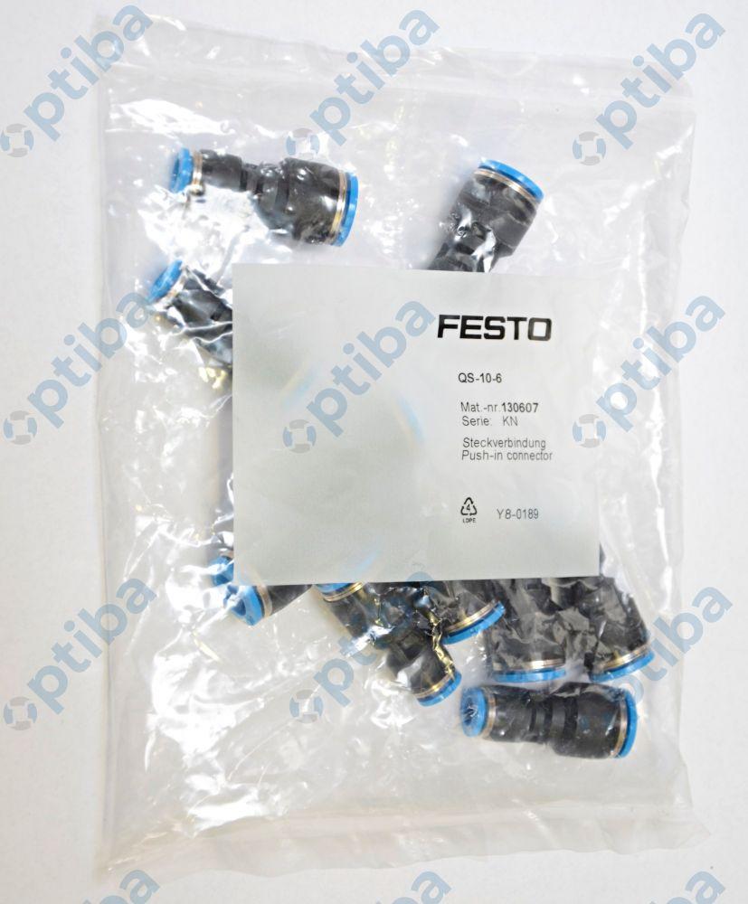 Szybkozłącze proste redukujące QS-10-6 130607 FESTO