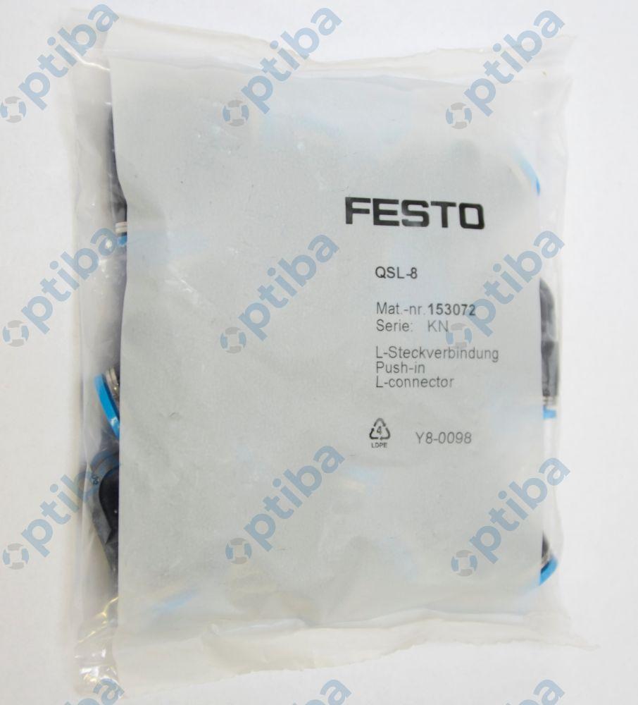 Szybkozłącze wtykowe w kształcie L QSL-8 153072 FESTO