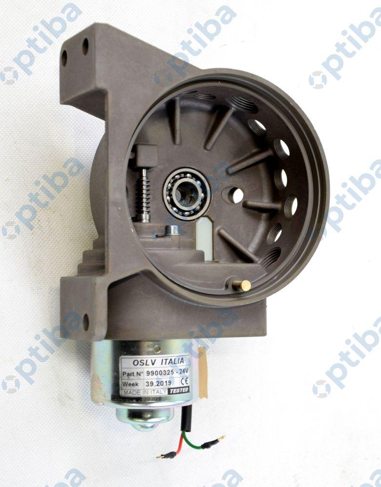 Zestaw obudowy i silnika 2185G0011