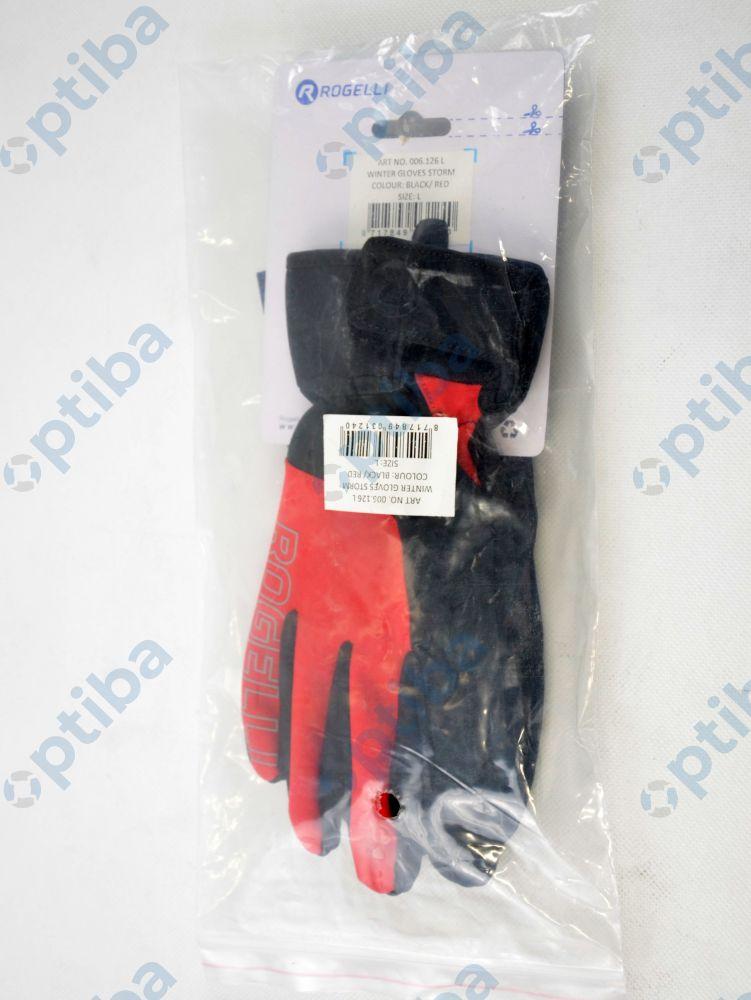 Rękawiczki zimowe STORM Softshell L czarno-czerwone