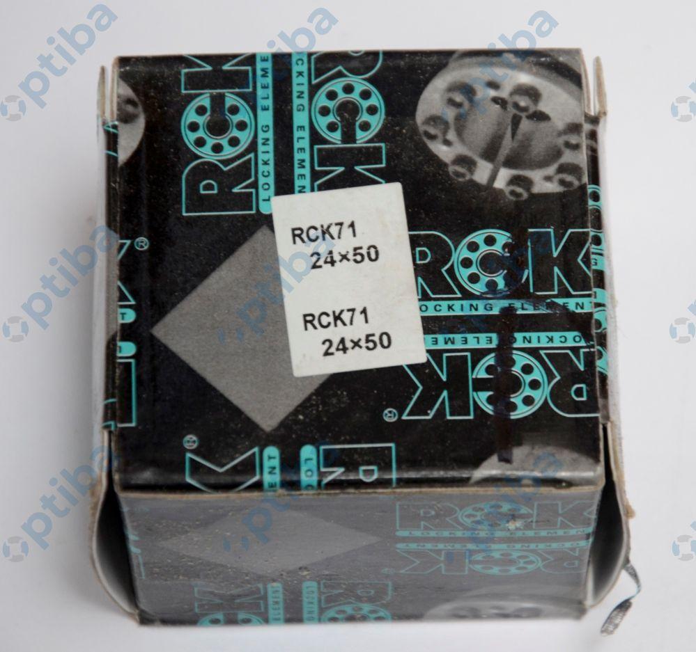 Tuleja zaciskowa RCK-71 24x50