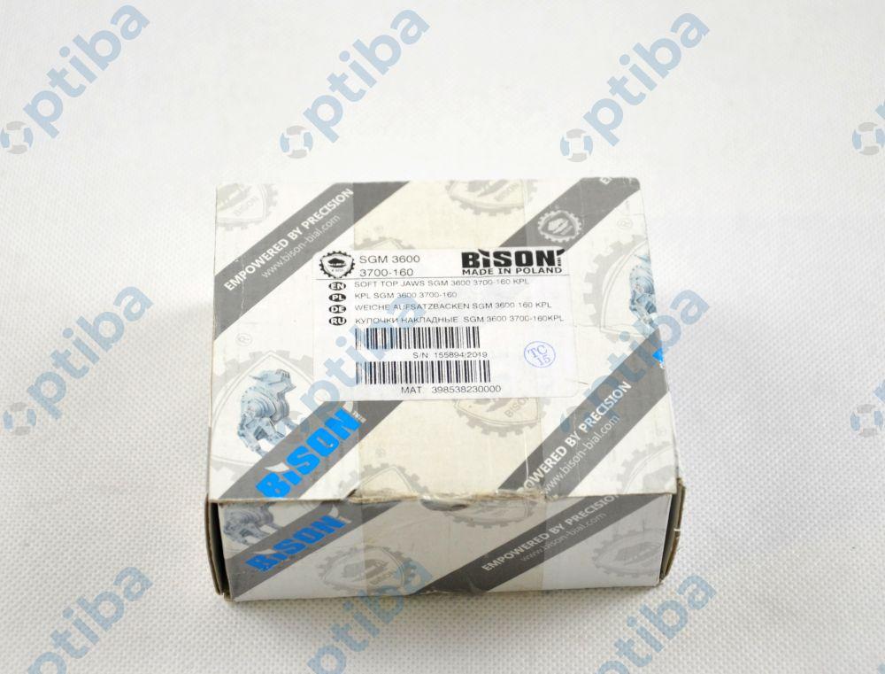 Zestaw 4 szczęk górnych miekkich do uchwytów samocentrujących SGM 3600 3700-160 398538230000