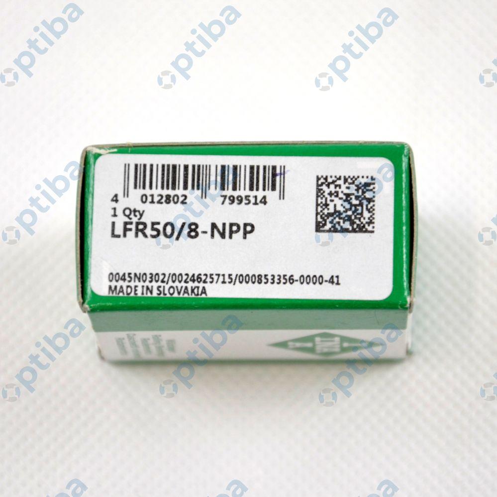 Rolka profilowana LFR50/8-NPP INA