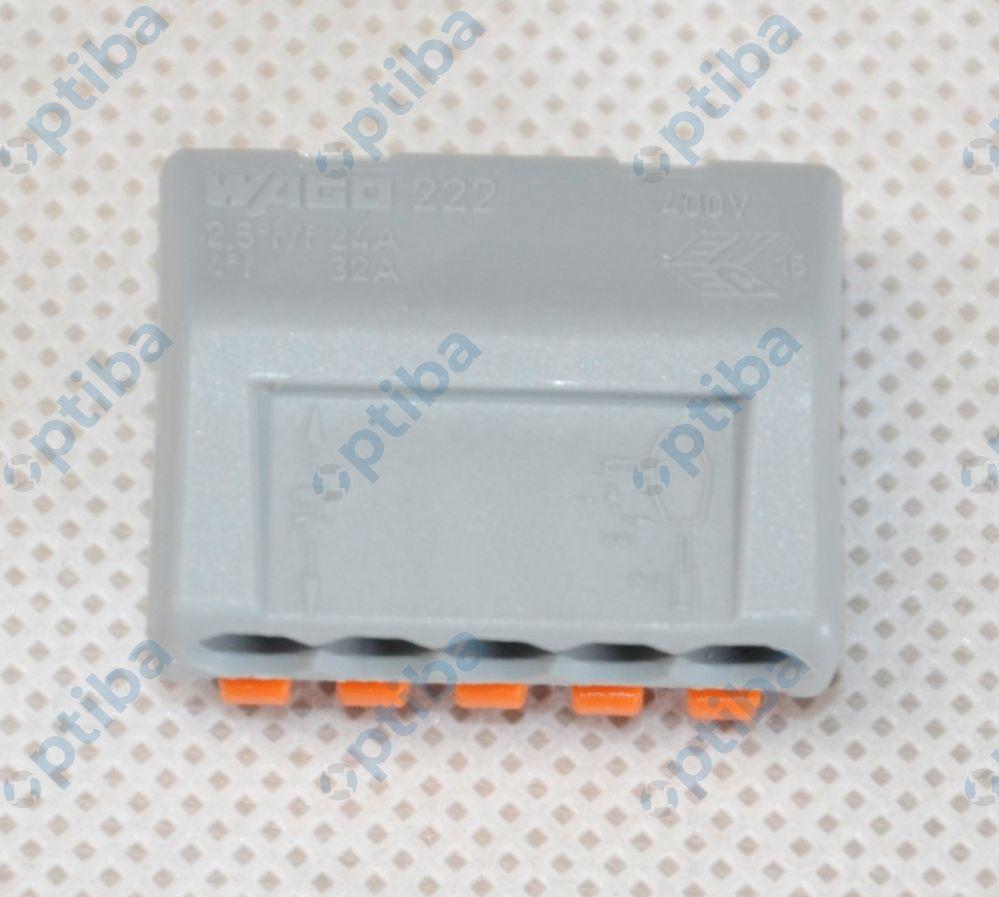 Szybkozłączka uniwersalna 5x0.08-4.0 400V/40 71.4021 WAGO