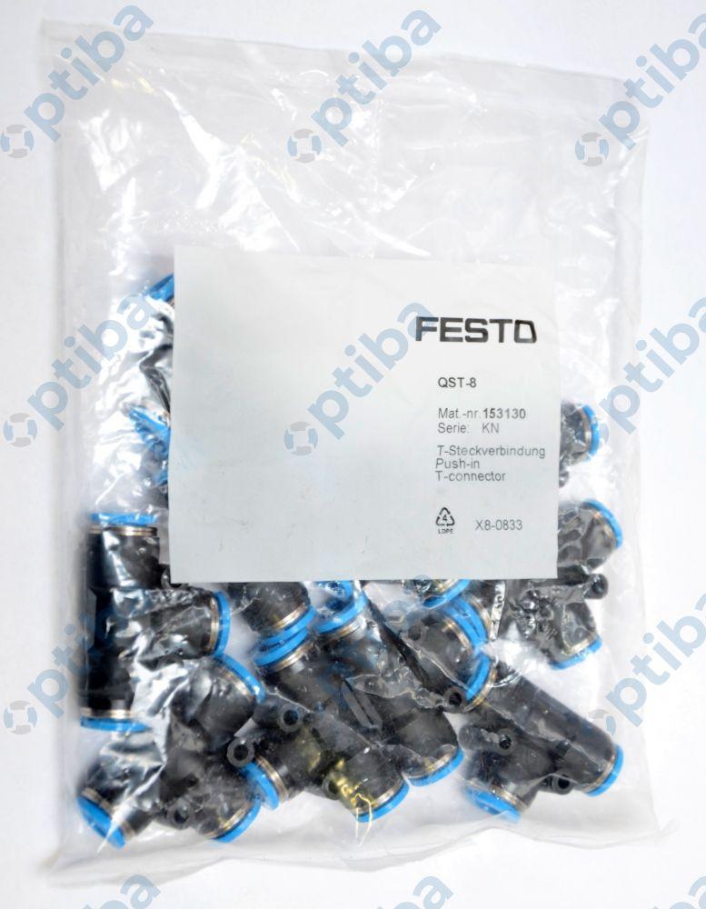 """Złącze wtykowe """"L"""" QSL-G3/8-10 186123 FESTO"""