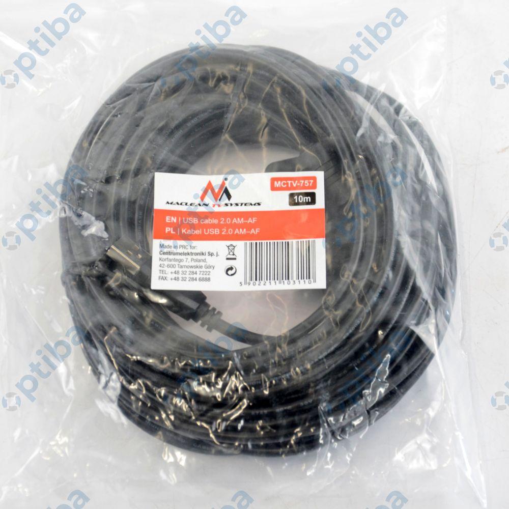 Kabel USB A M/Ż 10m czarny MCTV-757 MACLEAN
