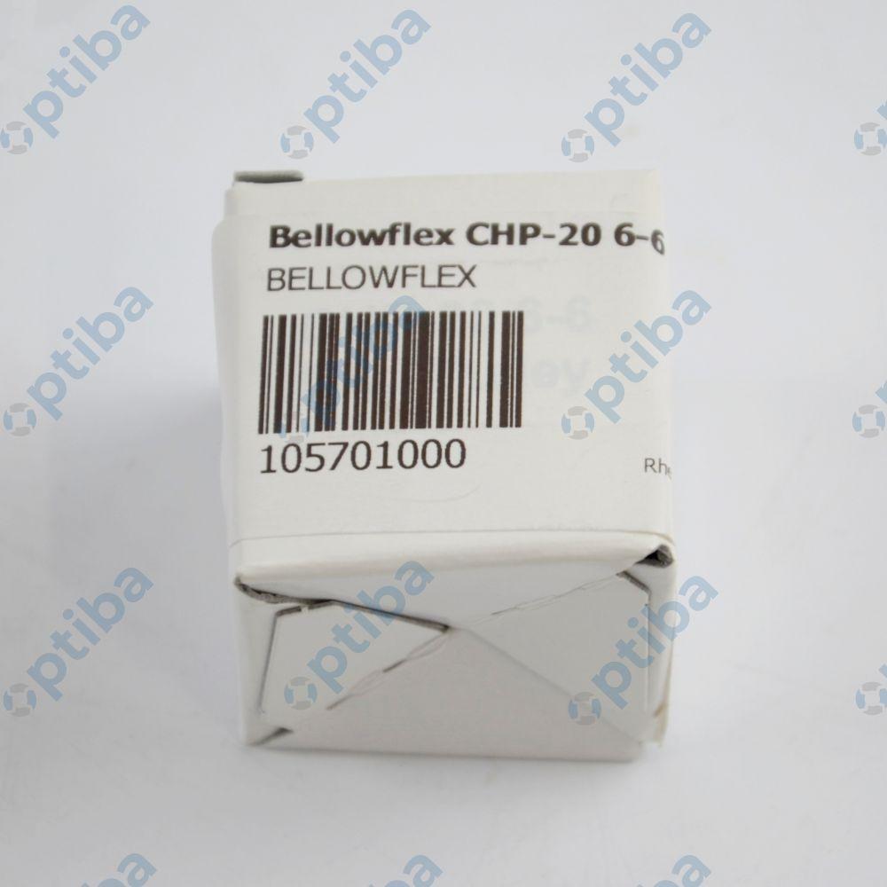 Sprzęgło BELLOWFLEX CHP-20 6-6
