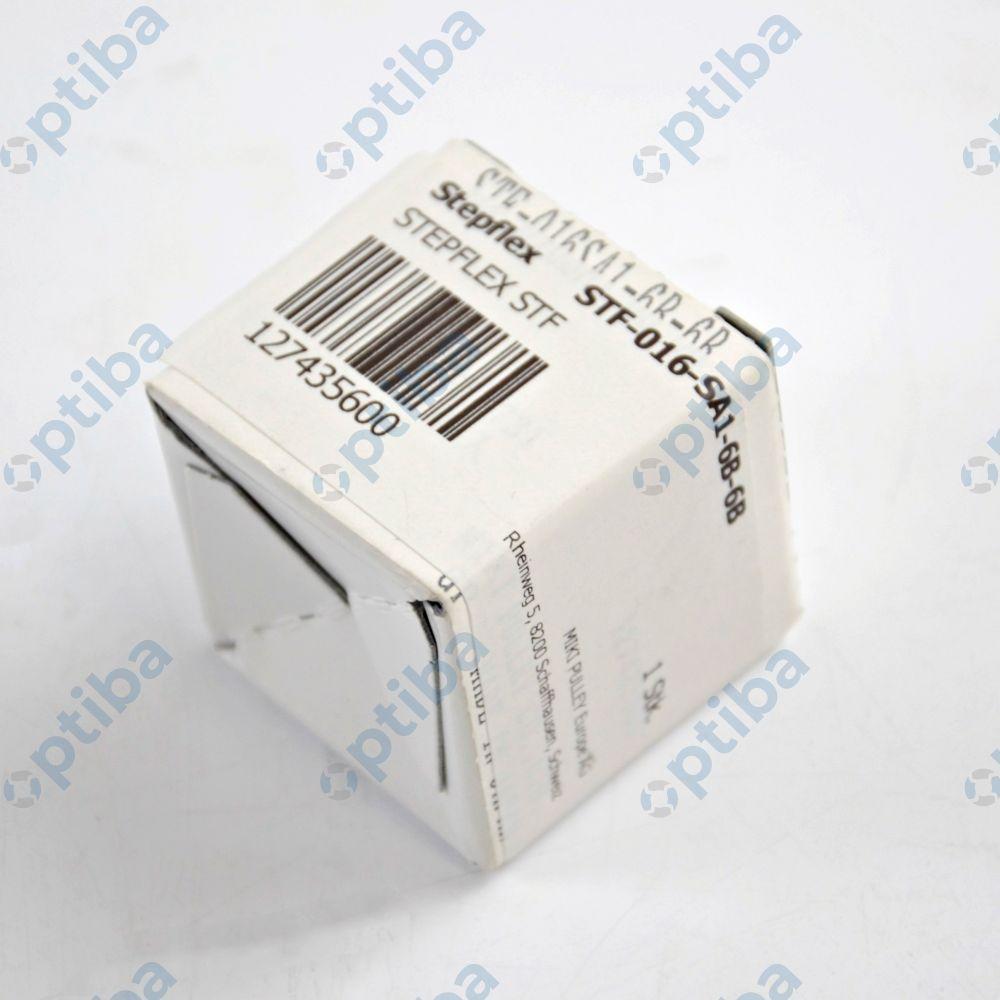 Sprzęgło STEPFLEX STF-016-SA 1-6B-6B