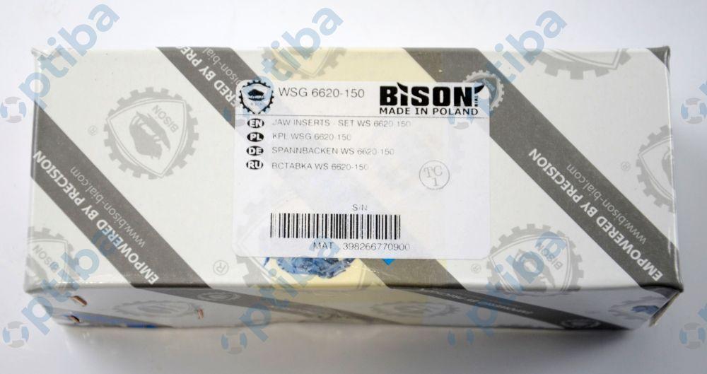 Zestaw 2 wkładek szczękowych gładkich 398266770900 do imadeł precyzyjnych WSG 6620-150