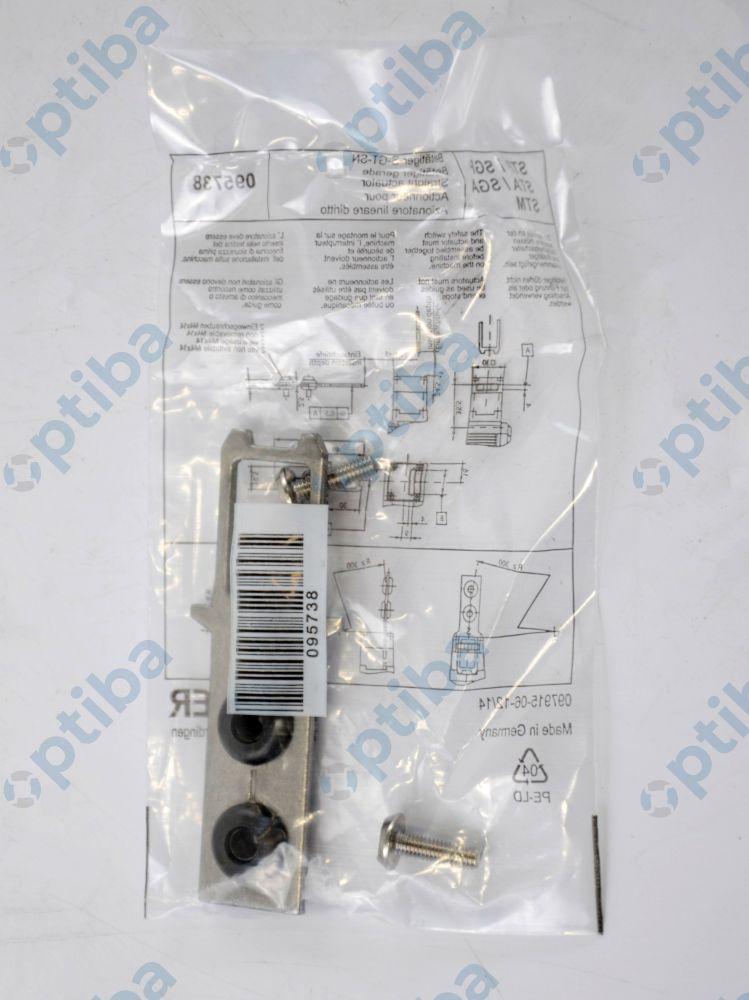 Klucz BETAETIGER-S-GT-SN prosty 095738