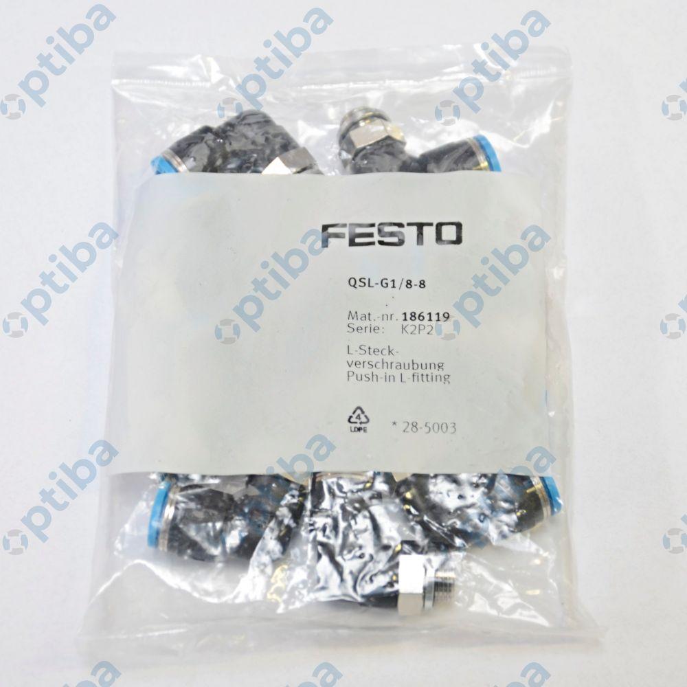 Złącze wtykowe proste QS-G1/8-8-I 186109 FESTO