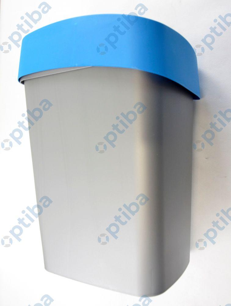 Kosz na śmieci FLIP BIN 25L 217817 srebrno-niebieski