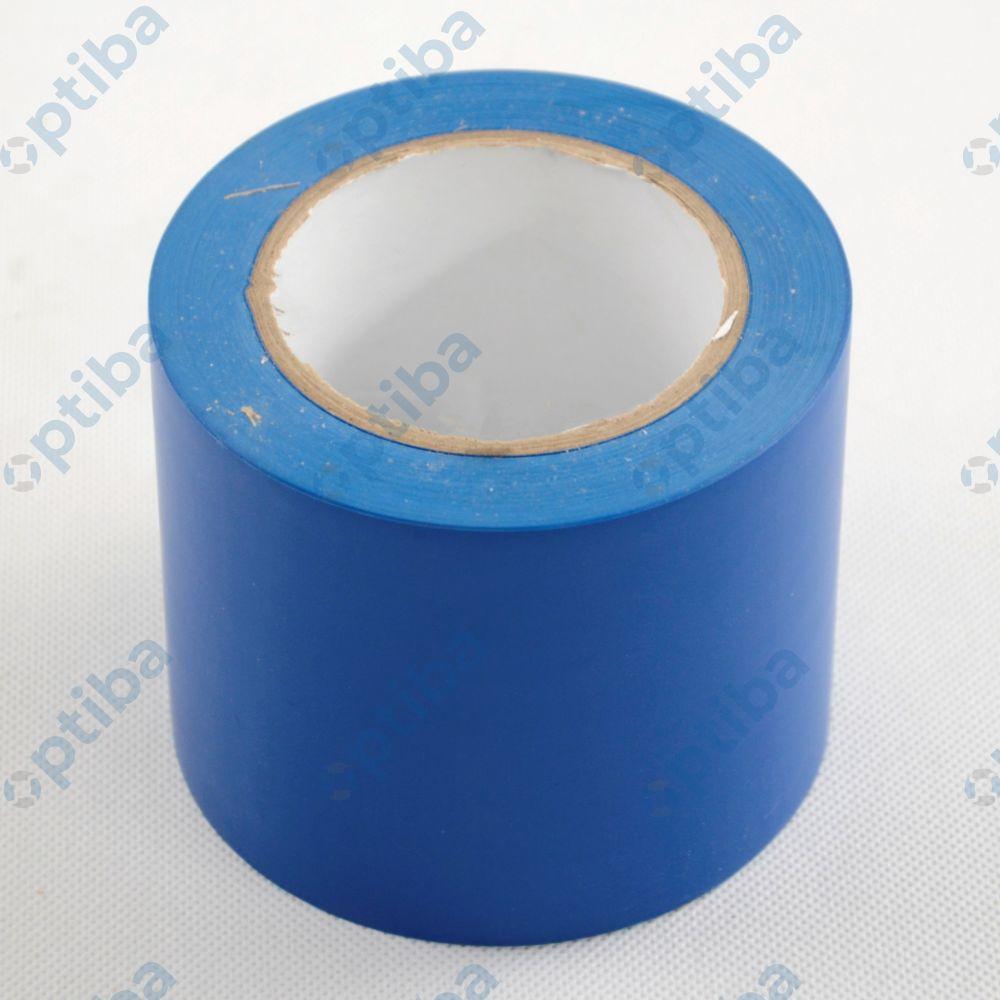 Taśma znakująca 0,10x33m gr.0,17mm niebieska