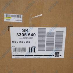 Chłodziarka naścienna 3305540 1500W 400V