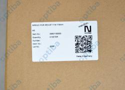 """Przewód AIRDUC PUR 355 4.5"""" 114-115mm AS 35501150000"""