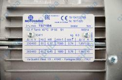 Silnik TS71B4 0,37kW B5 1400obr/min 230/400V50Hz IP55 cl.F S1