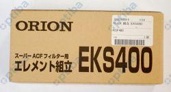 Filtr węglowy KSF 400 EKS 400x1 1807001 ORION
