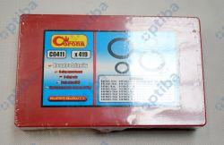 Zestaw oringów C0411 od 3-50mm 419szt.