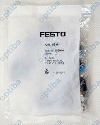 Złącze wtykowe QSC-12 153266 FESTO