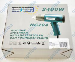 Opalarka elektryczna HG204 2400W