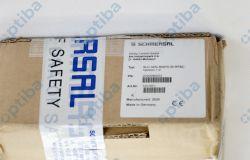 Kurtyna bezpieczeństwa SLC425I-R-0970-30-RFBC 101207601