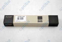Uchwyt KOMFORT TS 8611.045 z wkładką bezpieczeństwa i zamknięciem VW E1 RAL 7035