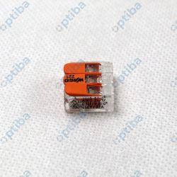 Kostka elektryczna KE-221-413