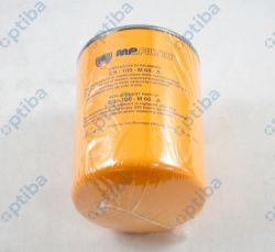 Wkład filtra CS100M60A
