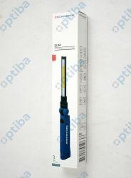 Lampa robocza składana SLIM 3w1 03.5612