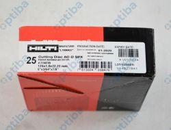 Tarcza do cięcia INOX SPX 125x1x22.23mm