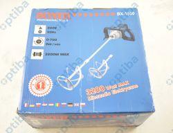 Mieszadło elektryczne BX-1500 3200W 220V w zestawie z 2 mieszalnikami fi 120mm
