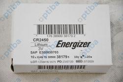 Bateria CR2450
