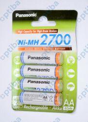 Akumulatorki R6 AA Ni-MH 2700mAh BK-3HGAE/4BE23745 blister 4szt.