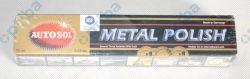 Pasta polerska do metali METAL POLISH 75ml