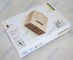 Worek papierowy 6.959-130.0