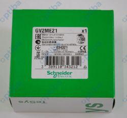 Wyłącznik silnikowy GV2ME21 17-23A