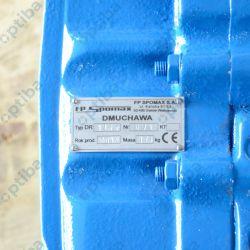 Dmuchawa DR 125T
